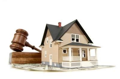 аукцион недвижимости