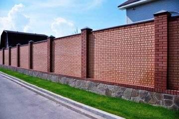 Кирпичный забор